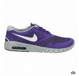 nike sb koston max court purple base grey anthracite